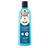 Babcia Agafia, szampon z maliną, 280ml
