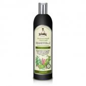 Babcia Agafia, tradycyjny syberyjski szampon nr 2, 550ml