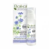 Baikal Herbals, serum do twarzy cera tłusta i mieszana, 30ml