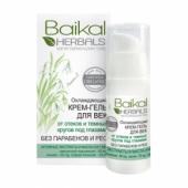 Baikal Herbals, chłodzący żel pod oczy, 15ml