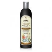 Babcia Agafia, balsam do włosów kwiatowy, propolis nr 4, 550ml