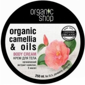 Organic Shop, krem do ciała, japońska Kamelia, 250ml