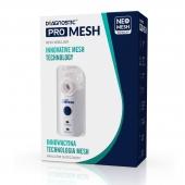 Inhalator Diagnostic PRO MESH siateczkowy