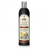 Babcia Agafia, tradycyjny syberyjski szampon nr 1, 550ml